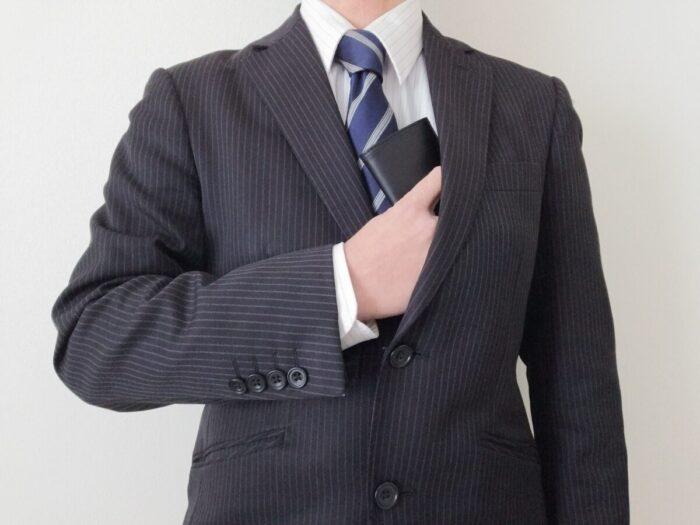 b43f5ca0ea6a 40代男性に似合う財布はどれ?おすすめな人気メンズブランド10選 ...