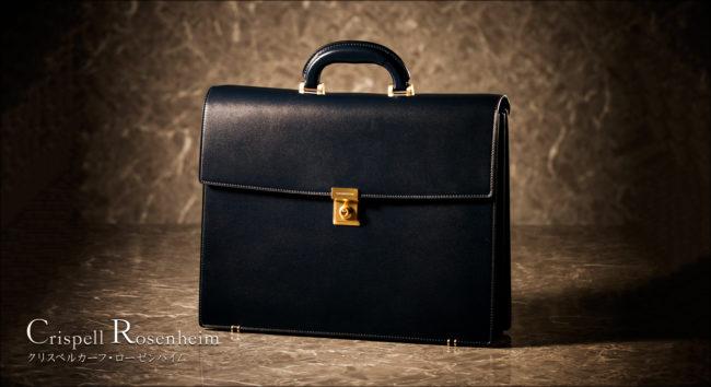 日本製鞄の老舗人気ブランドまとめ!メンズ・レディース別でおすすめを紹介